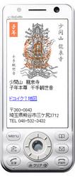 d905i_nw_a.jpg